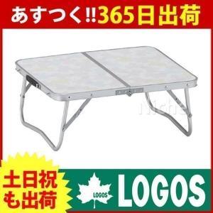 ロゴス 膳・2FDテーブル 4840 (メイプル) ( 73180009 ) キャンプ用品 [nocu] niche-express