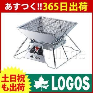 ロゴス 焚火ピラミッドグリルEVO-M (コンパクトタイプ)  81064104