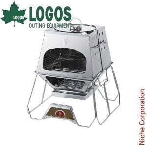 ロゴス LOGOS the KAMADO  81064150 キャンプ用品|niche-express