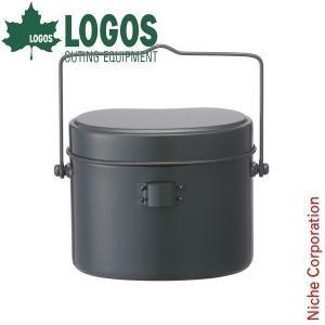 ロゴス LOGOS兵式ハンゴウ [ 81234000 ] キャンプ用品|niche-express
