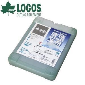 LOGOS ロゴス 倍速凍結 ・ 氷点下パック XL (81660640) 保冷剤 キャンプ用品|niche-express
