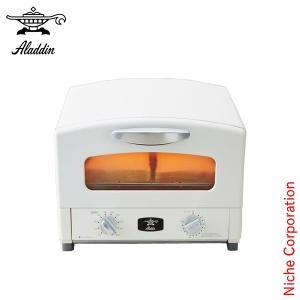 Aladdin アラジン グラファイト グリル&トースター AET-G13N(W) ホワイト