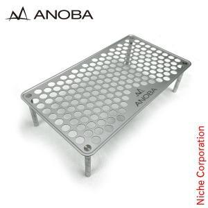 アノバ UL ソロテーブル パンチング AN001  キャンプ テーブル アウトドア|niche-express