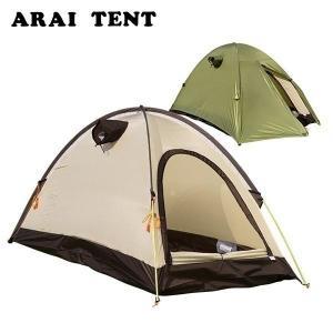 ARAI TENT アライテント エアライズ 1 (Fグリーン) 1人用(最大2人)  0300101 アウトドア用品 山岳テント 登山|niche-express