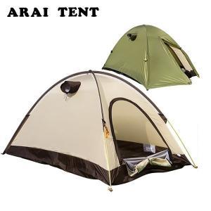 ARAI TENT アライテント エアライズ 2 (Fグリーン) 2人用(最大3人)  0300201 アウトドア用品 山岳テント 登山|niche-express