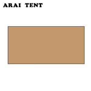 ARAI TENT アライテント アンダーシート 1 (エアライズ/ゴアライズ用)  0309100...