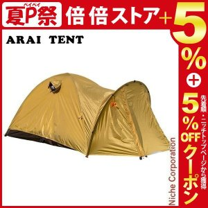 ARAI TENT アライテント エアライズ/Xライズ1DXフライシート  0312600 山岳テン...