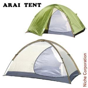 究極のパーソナルルーム 軽量3シーズンテント  1〜2人用  トレックライズはテントの広いパネルに解...