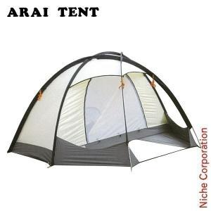 ライズシリーズとは異なるコンセプトで設計された新しいアライテントのテントです。  クロスするフレーム...