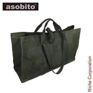 アソビト テーブルトートバッグ Lサイズ 防水帆布ケース (オリーブ) AB-008|niche-express
