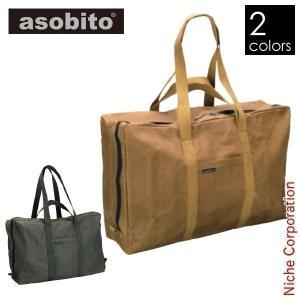 アソビト ファスナーバッグ AB-022 オリーブ  キャンプ用品|niche-express