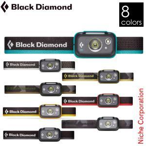 ブラックダイヤモンド スポット325  BD81054001|niche-express