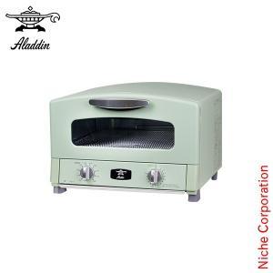 Aladdin アラジン グラファイト グリル&トースター CAT-G13A(G) アラジングリーン
