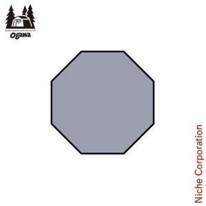 オガワキャンパル ( ogawa ) PVCマルチシート ピルツ19用 (チャコールグレー)  1421 キャンプ用品 アウトドア用品|niche-express