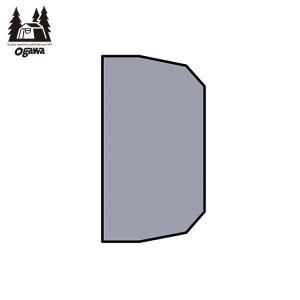オガワキャンパル ( ogawa ) PVCマルチシート ティエラワイドII用 (チャコールグレー)  1422 キャンプ用品 アウトドア用品|niche-express