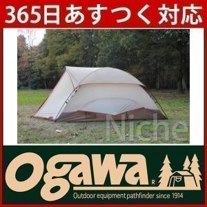 オガワキャンパル ( ogawa ) ピコラ (クリーム×レッド)  2603 キャンプ用品 アウトドア用品|niche-express