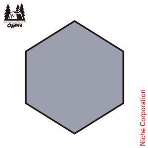 オガワキャンパル(ogawa) PVCマルチシート ツインピルツフォークL フルインナー用 1436 グランドシート  キャンプ用品|niche-express