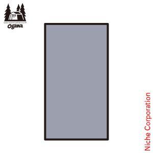 オガワキャンパル(ogawa) PVCマルチシート 300x140用 アポロン2人用インナー 1437 グランドシート  キャンプ用品|niche-express
