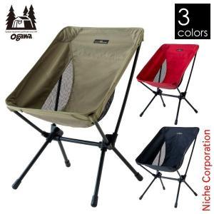 オガワキャンパル(ogawa) ツーアングルチェア S 1912 椅子  キャンプ用品|niche-express