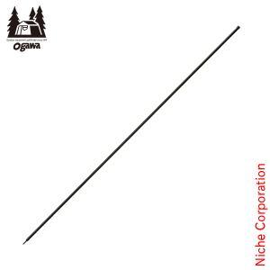 オガワキャンパル(ogawa) STアップライトポール250cm 3042 スチールポール テント タープ  キャンプ用品|niche-express