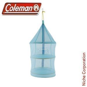 コールマン ハンギングドライネットII (ブルー) 2000026813 キャンプ用品