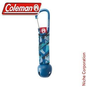 コールマン ベアベルウィズカラビナII (マウンテンブルー) [ 2000026832 ]|niche-express