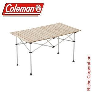 【連休中休まず出荷】 Coleman コールマン ナチュラルウッド ロールテーブル/120  2000031291 キャンプ用品|niche-express