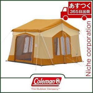 コールマン ビラデルマー [ 2000032596 ]|niche-express