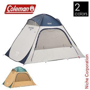 コールマン クイックアップIGシェード 2000033131 / 2000033132 キャンプ用品 niche-express