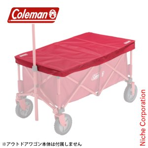 【連休中休まず出荷】 コールマン アウトドアワゴンテーブル  2000033140 キャンプ用品|niche-express