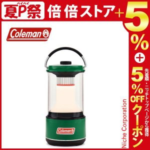 コールマン バッテリーガードLED ランタン/600 (グリーン) 2000034238 キャンプ ライト|niche-express