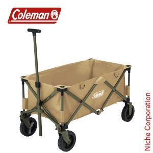 コールマン アウトドアワゴン (コヨーテブラウン)  2000034678 キャンプ用品