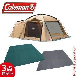 コールマン すぐキャン2ルームハウス キャンプ用品 アウトドア SET-201904A テント 4人用 5人用|niche-express