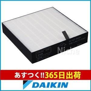 ダイキン 交換用集塵フィルター 1枚入り KAFP080A4 niche-express