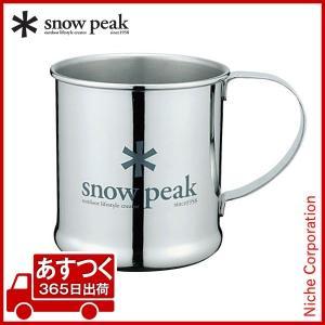 スノーピーク ステンレスマグカップ ( E-010R )[n...