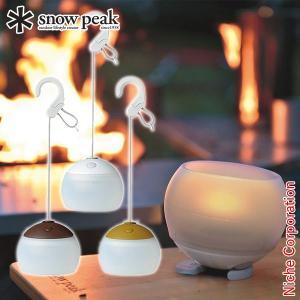 スノーピーク ほおずき [ES-070] snow peak Hozuki  新しいほおずきは、風が...