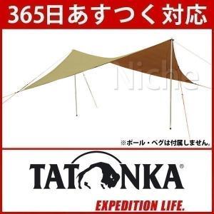 TATONKA タトンカ Tarp 3 TC ヘキサ (コクーン) AT8003 (020)|niche-express