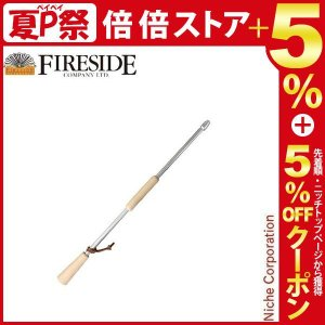 ファイヤーサイド(FIRE SIDE) ファイヤーブラスター  [ FB1 ]あっという間に炎が蘇る...