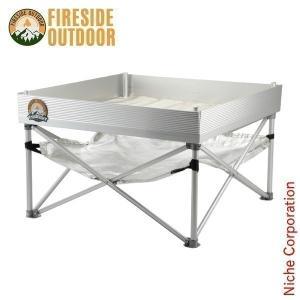 Fireside Outdoor(ファイアーサイドアウトドア) ポップアップピット 15200 キャンプ用品 焚火台|niche-express