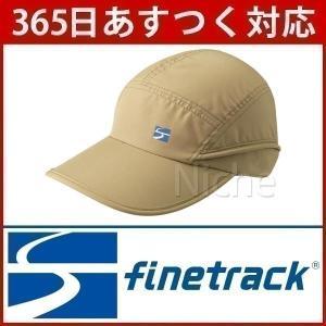 ファイントラック finetrack レイルオンキャップ UNISEX (サファリ)  FHU0431(SF) アウトドア用品|niche-express