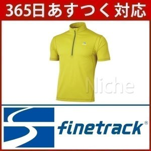 ファイントラック finetrack ドラウトフォースジップT MEN'S (ライムグリーン)  FMM1102(LN) アウトドア用品|niche-express