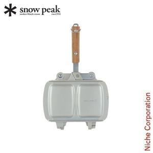 スノーピーク クッカー ホットサンドクッカー トラメジーノ GR-009 アウトドア ホットサンドメーカー 調理器具|niche-express