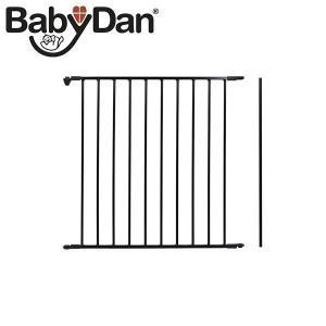 ベビーダン ( BabyDan ) ワイドセクション ( ブラック ) ハースゲートL・XL・XXL...