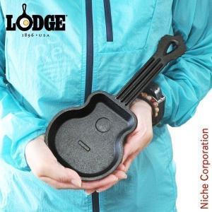 LODGE ロッジ HE ギター スキレット HGSK キャンプ用品 鉄分 がとれる 鉄鍋 てつなべ niche-express