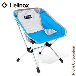Helinox ヘリノックス チェアワン ミニ (スウェディッシュブルー)  1822168-SWB キャンプ用品|niche-express