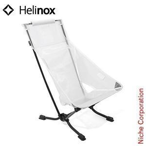 Helinox ヘリノックス ビーチチェア メッシュ / ホワイト  19750009010001 キャンプ用品|niche-express