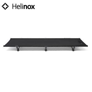 Helinox ヘリノックス タクティカル コット コンバーチブル / ブラック  19755008001001 キャンプ用品|niche-express