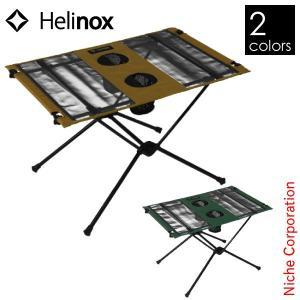 ヘリノックス テーブルワン 1822161  キャンプ テーブル アウトドア|niche-express