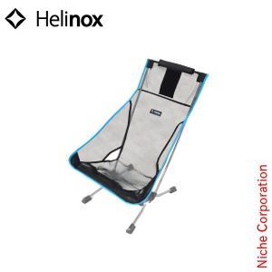 ヘリノックス ビーチチェア サマーキット 1822201-BK ブラック キャンプ用品|niche-express