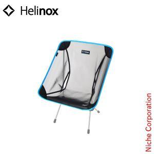 ヘリノックス チェアワン サマーキット  ブラック 1822202-BK キャンプ用品|niche-express